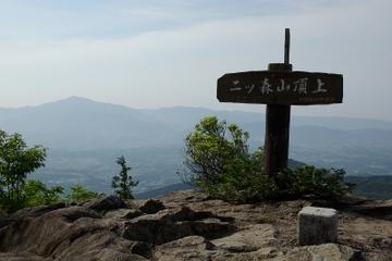 Futatumoriyama_sancho