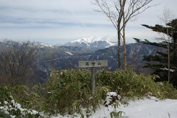 Takatokiyama_sancho
