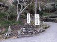 Hokkeji_tozanguti